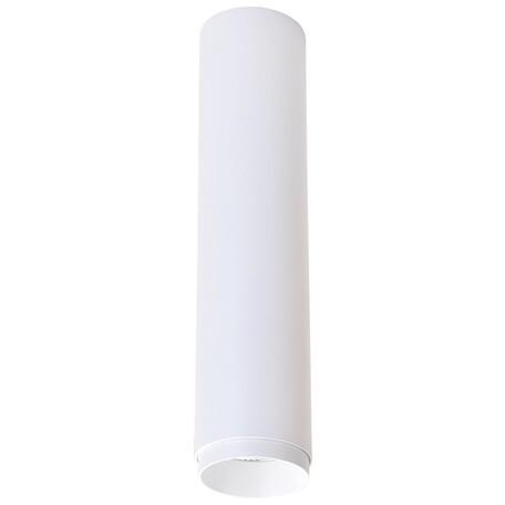 Потолочный светодиодный светильник Wertmark Stecken WE803.01.007, LED 15W 4000K 960lm, белый, металл