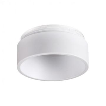 Декоративная рамка Novotech Konst Legio 370512, белый, металл