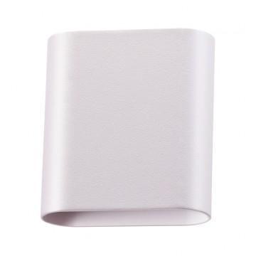 Потолочный светильник Novotech 357947, белый, металл