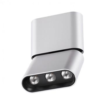Потолочный светодиодный светильник с регулировкой направления света Novotech Bella 357951, LED 12W 3000K 706lm, белый, черно-белый, металл