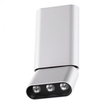 Потолочный светодиодный светильник с регулировкой направления света Novotech Bella 357952, LED 12W 3000K 706lm, белый, черно-белый, металл