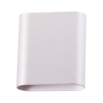 Потолочный светодиодный светильник Novotech Bella 357947, LED 8W 3000K 600lm, белый, металл