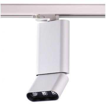 Светодиодный светильник с регулировкой направления света для шинной системы Novotech Bella 357954, LED 12W 3000K 706lm, белый, черно-белый, металл