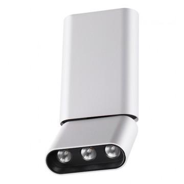 Потолочный светильник с регулировкой направления света Novotech 357952, белый, черный, металл