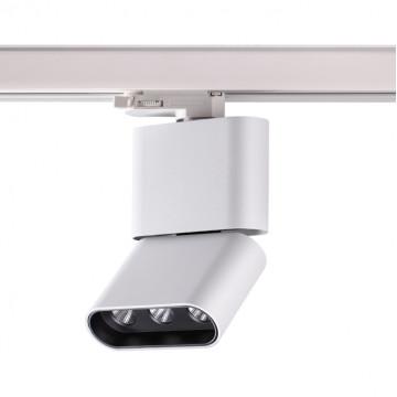 Светодиодный светильник с регулировкой направления света для шинной системы Novotech Port Bella 357953, LED 12W 3000K 706lm, белый, черно-белый, металл