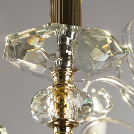 Подвесная люстра Divinare Albedo 8821/09 LM-6, 6xE14x40W, золото, прозрачный, хрусталь - миниатюра 6