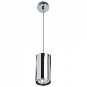 Подвесной светильник Divinare Gavroche Sotto 1359/02 SP-1, 1xGU10x50W, хром, металл