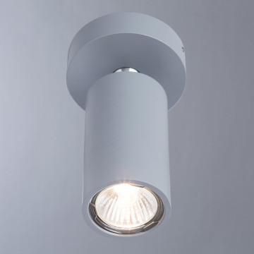Потолочный светильник с регулировкой направления света Divinare Gavroche Volta 1968/05 PL-1, 1xGU10x50W, серый, металл - миниатюра 2