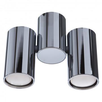 Потолочный светильник с регулировкой направления света Divinare Gavroche 1354/02 PL-2, 2xGU10x50W, хром, металл