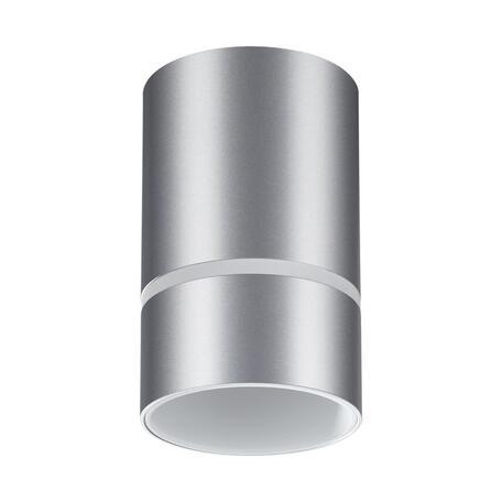 Светильник Novotech ELINA 370733