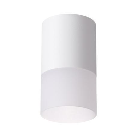 Потолочный светильник Novotech Over Elina 370677, 1xGU10x9W, белый, металл с пластиком