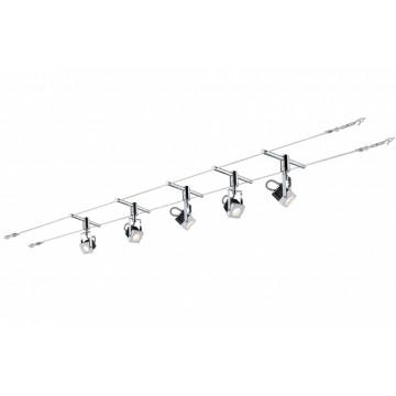 Тросовая система освещения Paulmann Mezzo 94082, LED 25W, металл