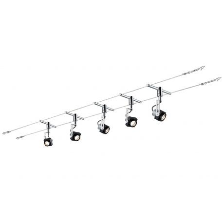 Тросовая система освещения Paulmann Phase 94081, LED 25W, металл