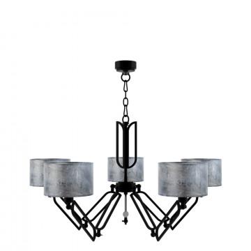 Подвесная люстра Maytoni Lamp4You Hightech 4 M1-05-BM-LMP-Y-11, 5xE14x40W, черный, серый, серебро, металл, текстиль