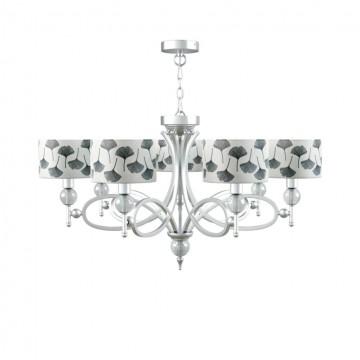 Потолочно-подвесная люстра Maytoni Eclectic 5 M2-07-CR-LMP-Y-7, 7xE14x40W, матовый хром, прозрачный, белый, серый, металл, текстиль