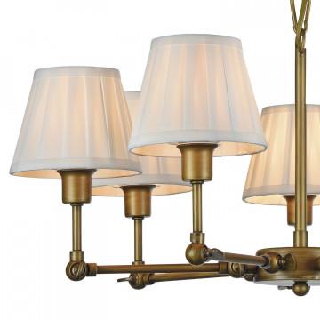 Подвесная люстра с регулировкой направления света Favourite Gambas 2030-7P, 7xE14x40W, коричневый, белый, металл, текстиль - миниатюра 3