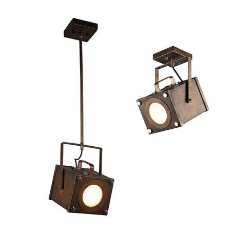 Потолочно-подвесной светильник с регулировкой направления света Favourite Foco 2037-1U, 1xGU10x5W, коричневый, металл, пластик