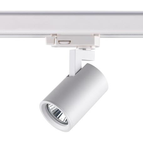 Светильник с регулировкой направления света для шинной системы Novotech Gusto 370648, 1xGU10x50W, белый, металл