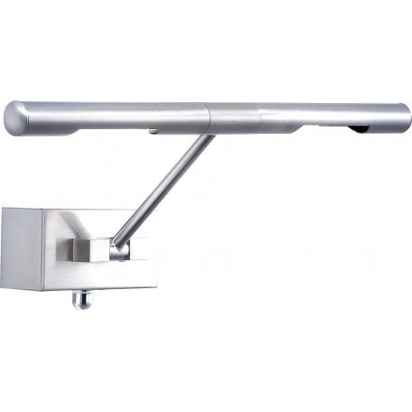 Настенный светильник для подсветки картин Globo Picture 7830, 2xG9x33W, металл