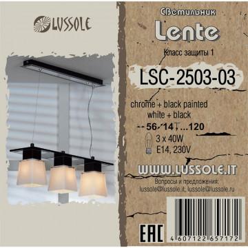 Схема с размерами Lussole Loft LSC-2503-03