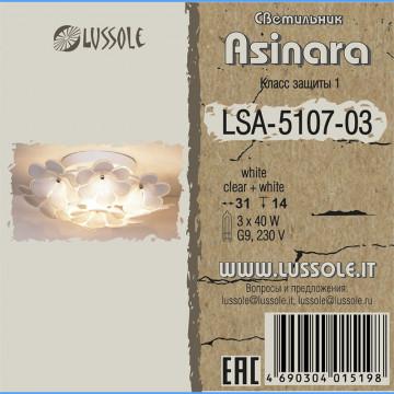 Потолочная люстра Lussole Loft Asinara LSA-5107-03, IP21, 3xG9x40W, белый, металл, стекло - миниатюра 2