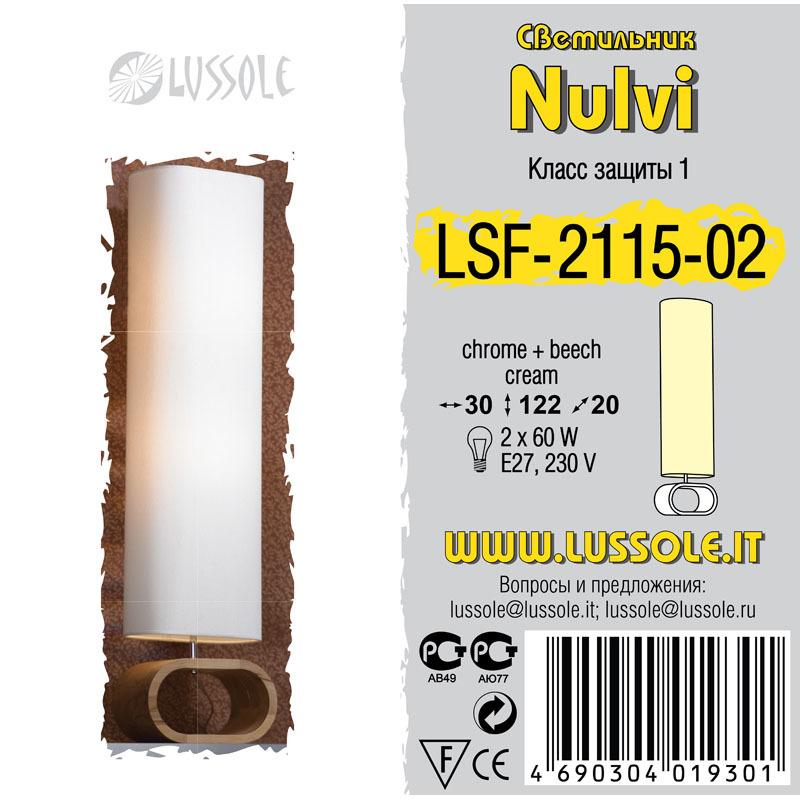 Торшер Lussole Loft Nulvi LSF-2115-02, IP21, 2xE27x60W, коричневый, белый, дерево, текстиль - фото 2