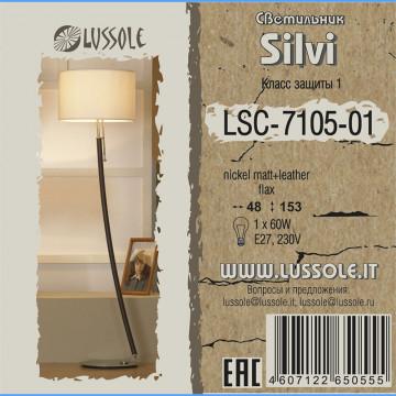 Торшер Lussole Silvi LSC-7105-01, IP21, 1xE27x60W, коричневый, бежевый, металл, текстиль - миниатюра 2