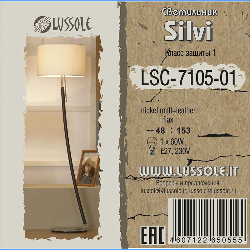 Торшер Lussole Silvi LSC-7105-01, IP21, 1xE27x60W, коричневый, бежевый, металл, текстиль - фото 2