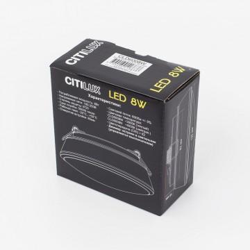 Встраиваемый светодиодный светильник Citilux Дельта CLD6008W, IP54, LED 8W 3000K 520lm, белый, пластик - миниатюра 10