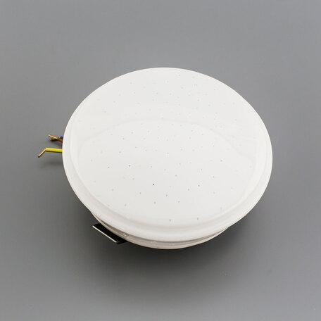 Встраиваемый светодиодный светильник Citilux Дельта CLD6008Wz, IP54, LED 8W 3000K 520lm, белый, пластик