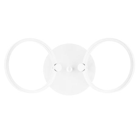 Настенный светодиодный светильник Lightstar Breve 749624, LED 16W 4000K 1160lm, белый, металл, металл с пластиком