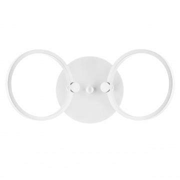 Настенный светодиодный светильник с регулировкой направления света Lightstar Breve 749624, LED 16W 4000K 1160lm, белый, металл, металл с пластиком
