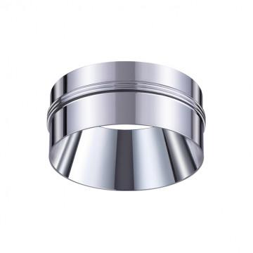 Декоративная рамка Novotech Unite 370526, хром, металл