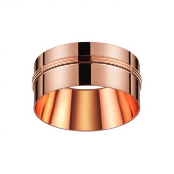 Декоративная рамка Novotech Unite 370528, медь, металл