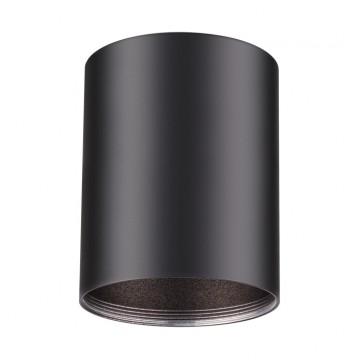 Потолочный светильник Novotech 370530, черный, металл