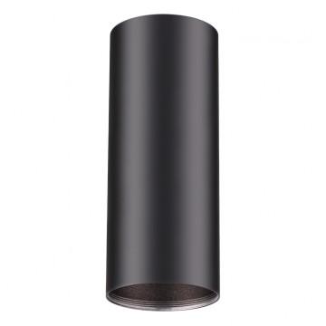 Потолочный светильник Novotech 370533, черный, металл