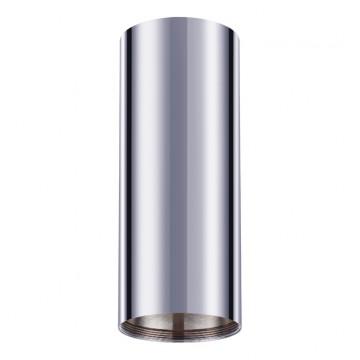 Потолочный светильник Novotech 370534, хром, металл