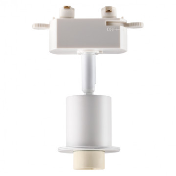 Основание светильника для шинной системы Novotech Unite 370517, 1xGU10x50W, белый, металл
