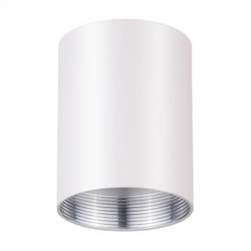 Плафон Novotech Unite 370519, белый, металл