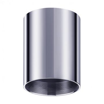 Плафон Novotech Unite 370521, хром, металл