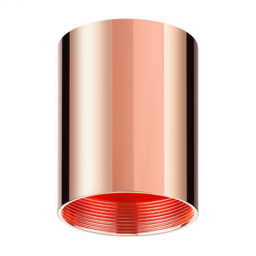 Плафон Novotech Unite 370523, медь, металл