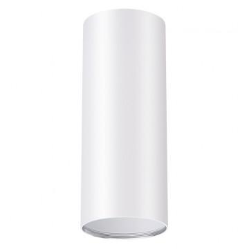 Потолочный светильник Novotech 370532, белый, металл