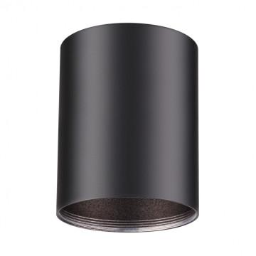 Потолочный светильник Novotech Unite 370530, 1xGU10x50W, черный, металл