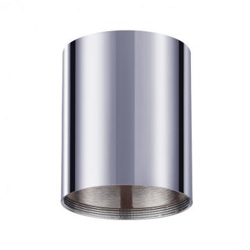 Потолочный светильник Novotech Unite 370531, 1xGU10x50W, хром, металл