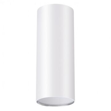 Потолочный светильник Novotech Unite 370532, 1xGU10x50W, белый, металл