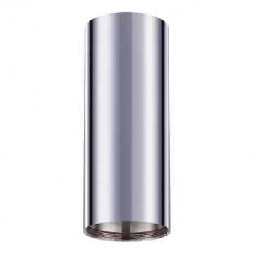 Потолочный светильник Novotech Konst Unite 370534, 1xGU10x50W, хром, металл