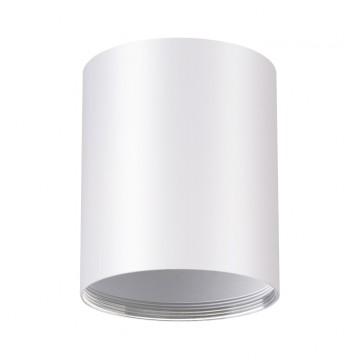 Потолочный светильник Novotech 370529, белый, металл