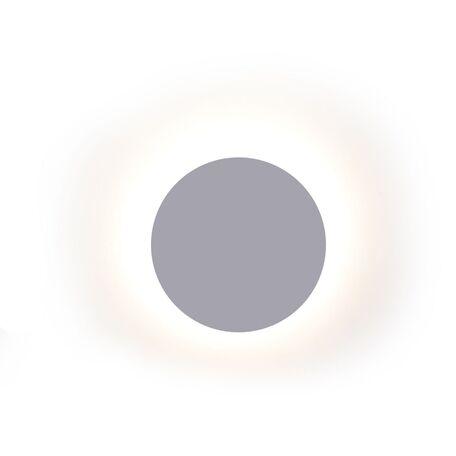 Настенный светодиодный светильник Favourite Signum 2219-1W, LED 8W 4000K (дневной)