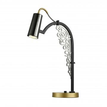 Настольная лампа Favourite Fabia 2300-1T, 1xGU10x5W