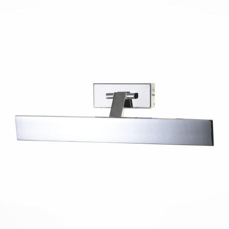 Настенный светодиодный светильник для подсветки картин ST Luce Quadro SL596.011.01, LED 8W 4000K, хром, металл